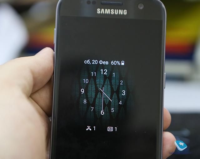 "Откройте настройки на вашем смартфоне и пролистайте до пункта ""экран блокировки и защита""."
