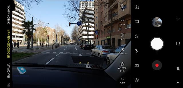 Samsung Galaxy S9/S9+