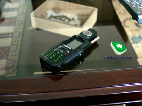 Mobile samsung matrix phone for Matrix mobili