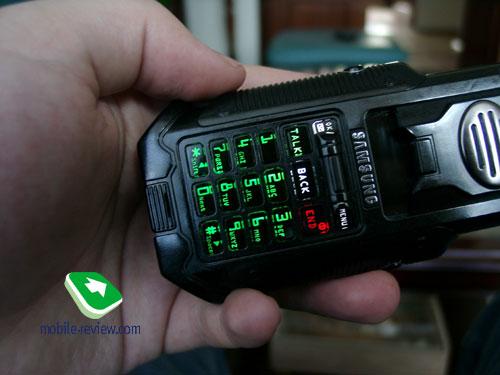 Mobile samsung matrix phone live pictures for Matrix mobili