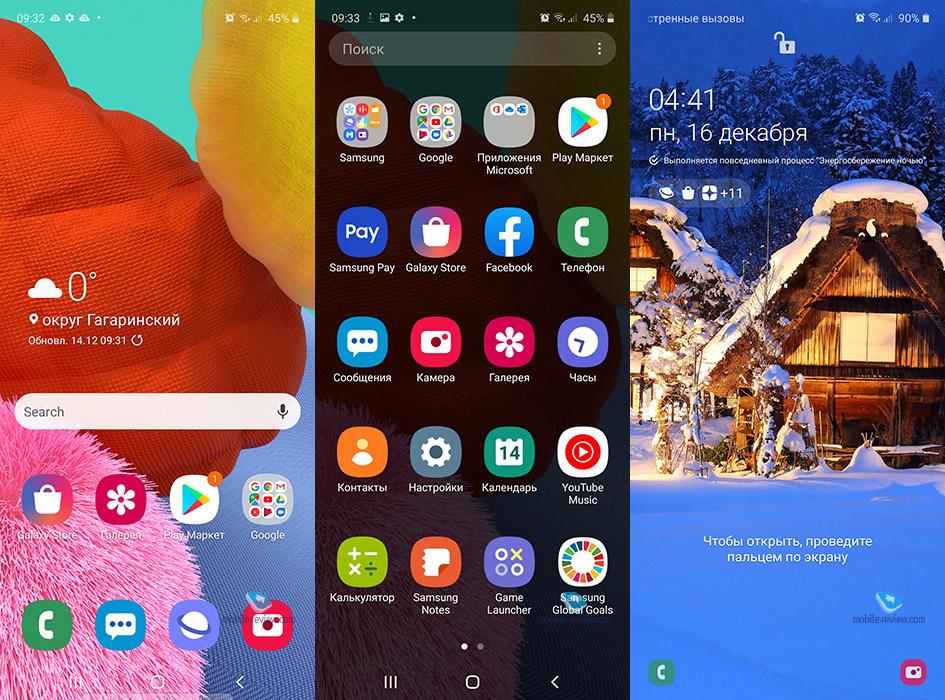 Обзор Samsung OneUI 2.0 – оболочка смартфонов Samsung