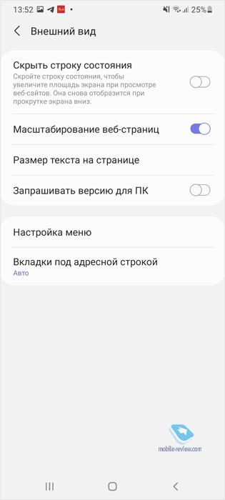 OneUI 3.0 – обновленная оболочка Samsung на Android 11