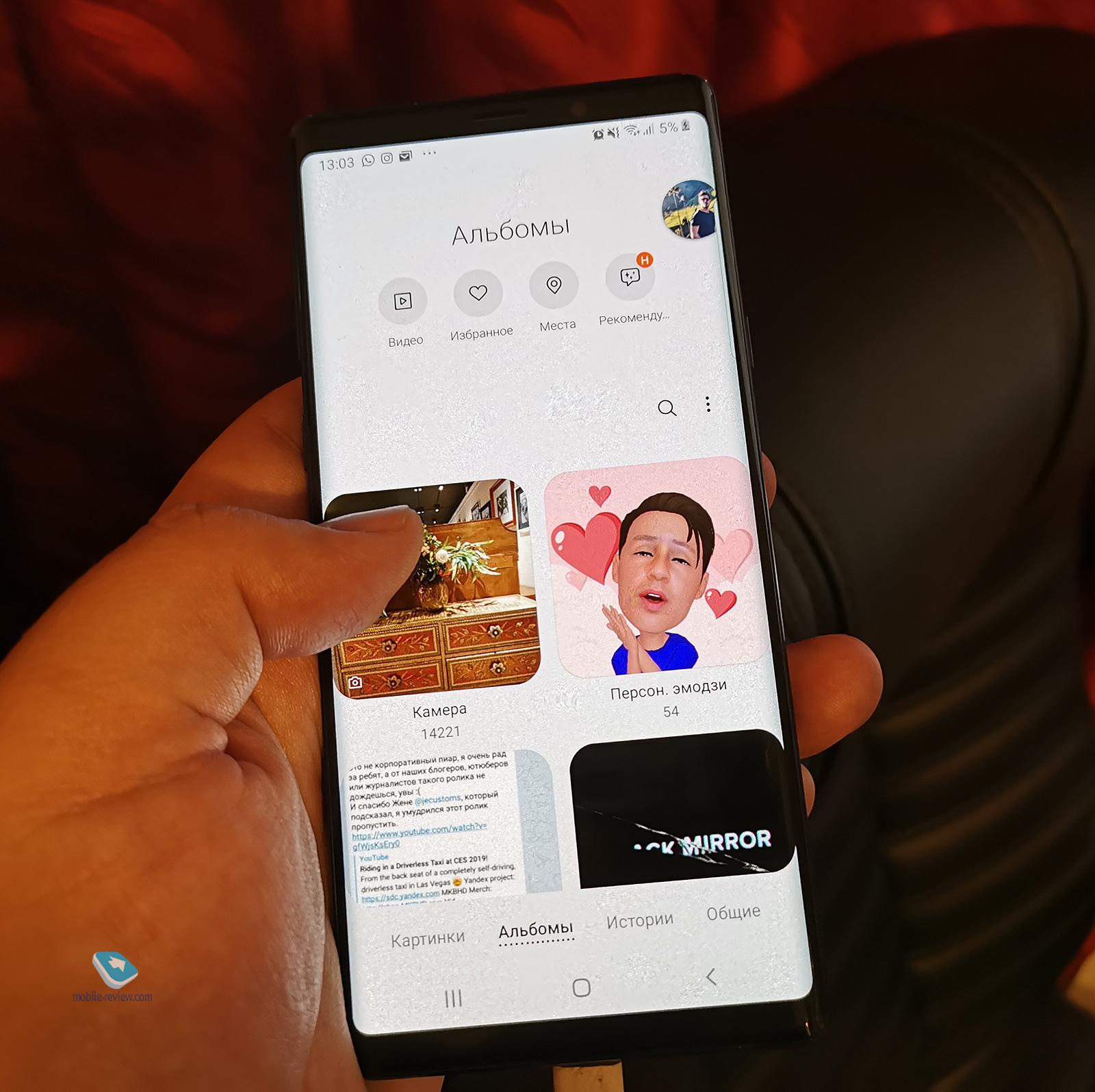 Samsung Developer Conference 2019. Новые продукты и стратегия компании на ближайший год