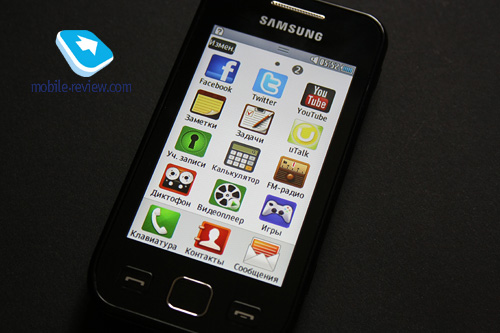 Скачать игры на телефон Samsung Wave 525