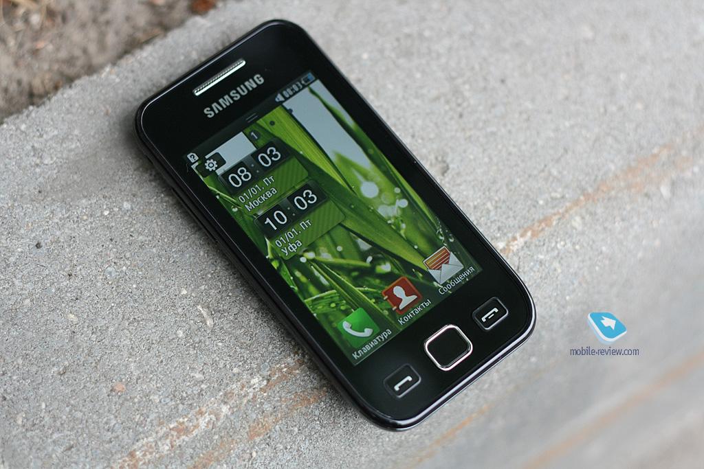 Телефон Samsung Wave 525+ кожаный чехол+ карта памяти.