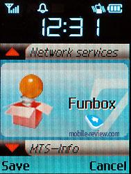 Обзор GSM-телефона Samsung SGH-X120