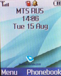 Обзор GSM-телефона Samsung SGH-X160