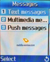 Обзор GSM-телефона Samsung SGH-X300