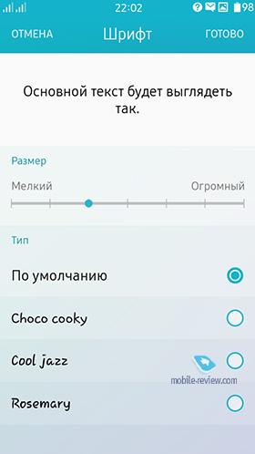 Mobile-review com Обзор Tizen-смартфона Samsung Z3 (SM-Z3000F)