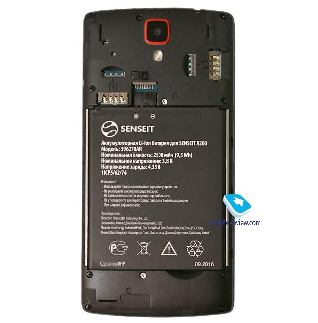 дисплей мобильного телефона senseit a109 в картинках № 365400 загрузить