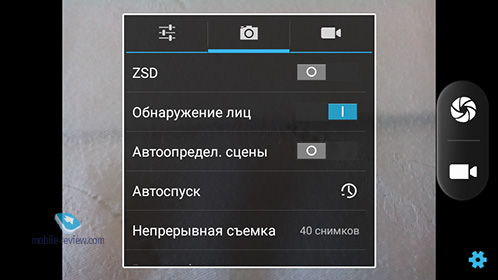 Senseit E400 Life