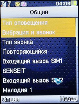 Senseit L108