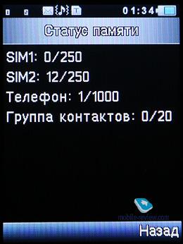 Senseit L208