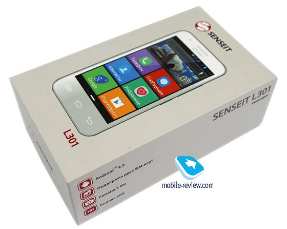 самый простой смартфон для пожилых взять кредит 70000