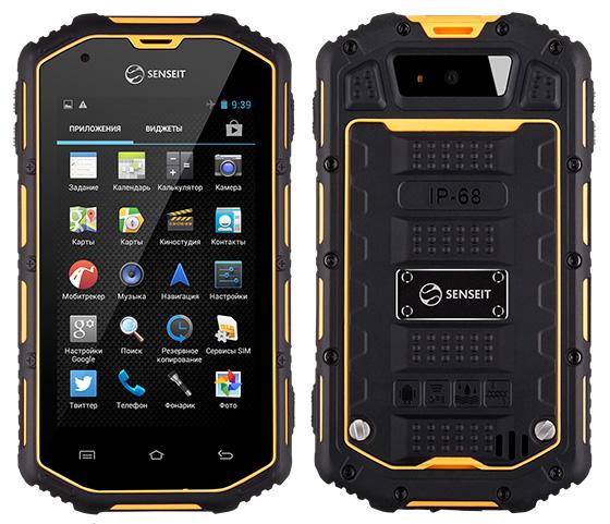 4a751acdd6653 Интересный защищенный смартфон (IP68), который предлагает самую низкую  стоимость на рынке. Аналогов нет за сравнимые деньги, что делает это  предложение ...