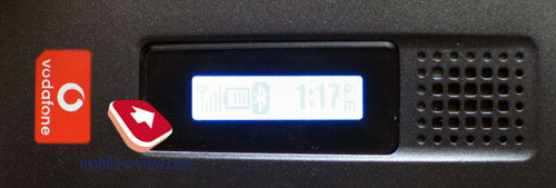 sharp gx25 battery