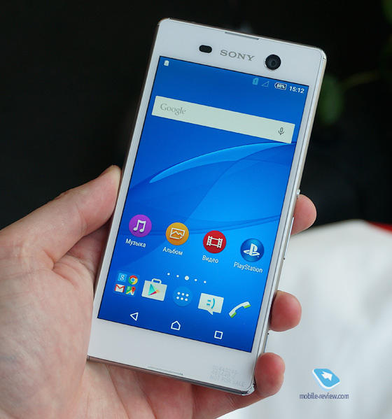 Sony Xperia M5 Dual инструкция на русском - фото 5