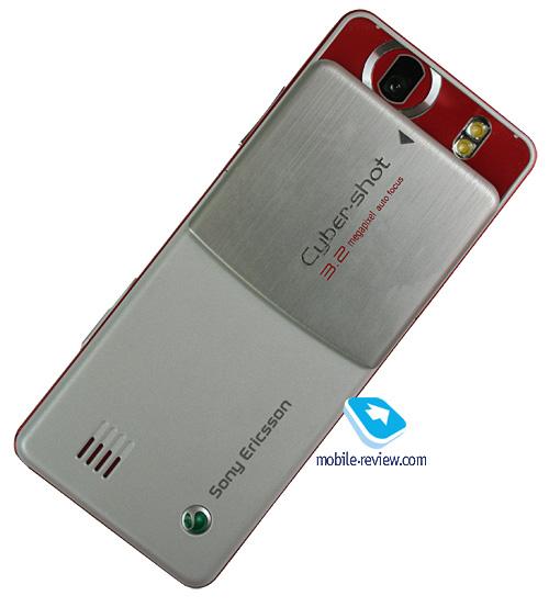Mobile-review com Review of GSM/UMTS-handset Sony Ericsson C702