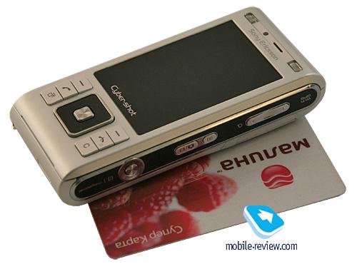 C905 Sony Ericsson Инструкция