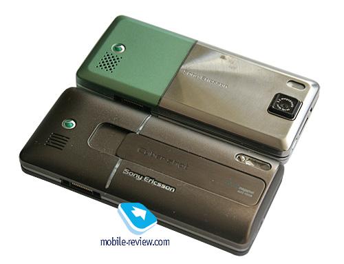 Sony Ericsson S500i,