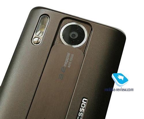 Инструкция Настройки Sony Ericsson K800i