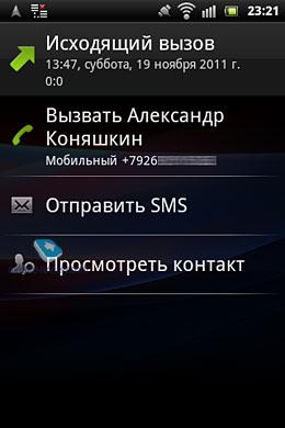 К сожалению, вскоре эта проблема возвращается, и часы снова перестают принимать уведомления со смартфона.