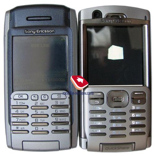 Sony ericsson p990-2