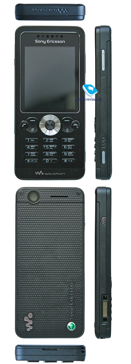 You can compare the sony ericsson w302 with many other phones using