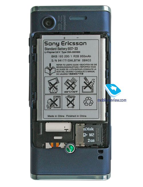 mobile review com review of gsm umts handset sony ericsson w595 rh mobile review com Sony Ericsson W395 Sony Ericsson W380