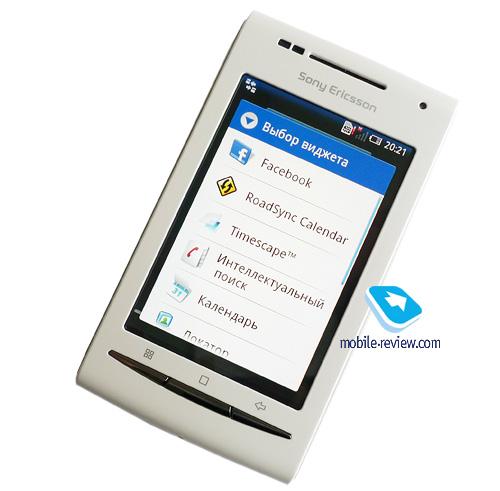 Краткий обзор новинок Sony Ericsson X8, Yendo и Cedar.