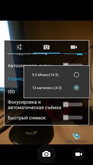 flash качество звука: