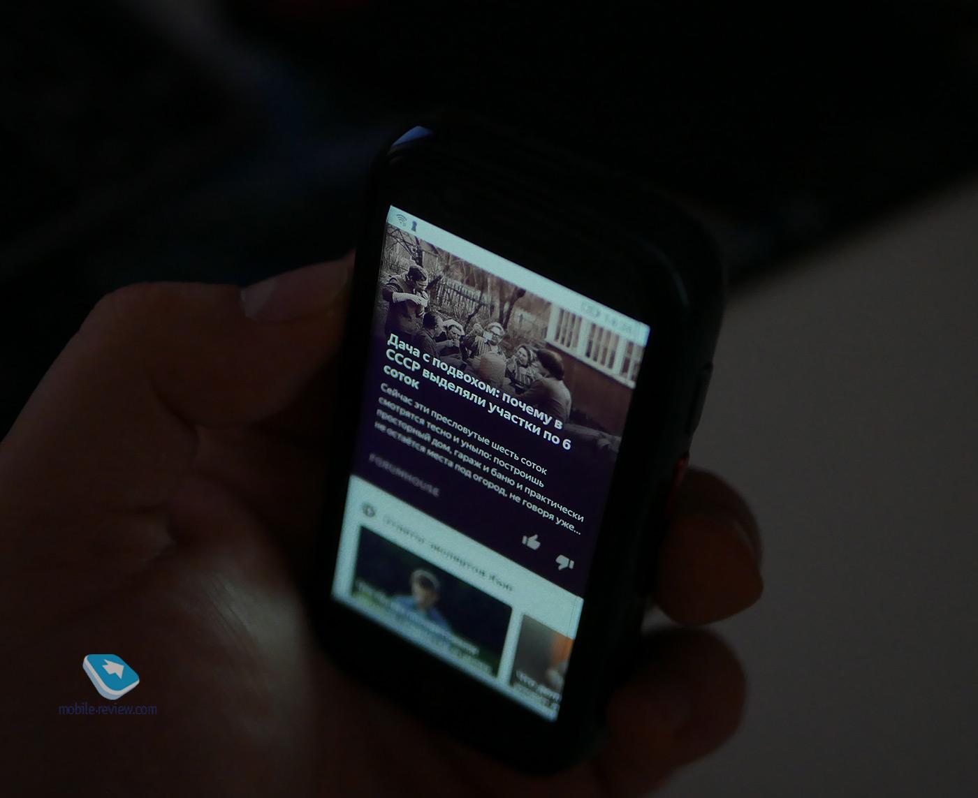 Обзор самого маленького в мире смартфона – Unihertz Jelly 2