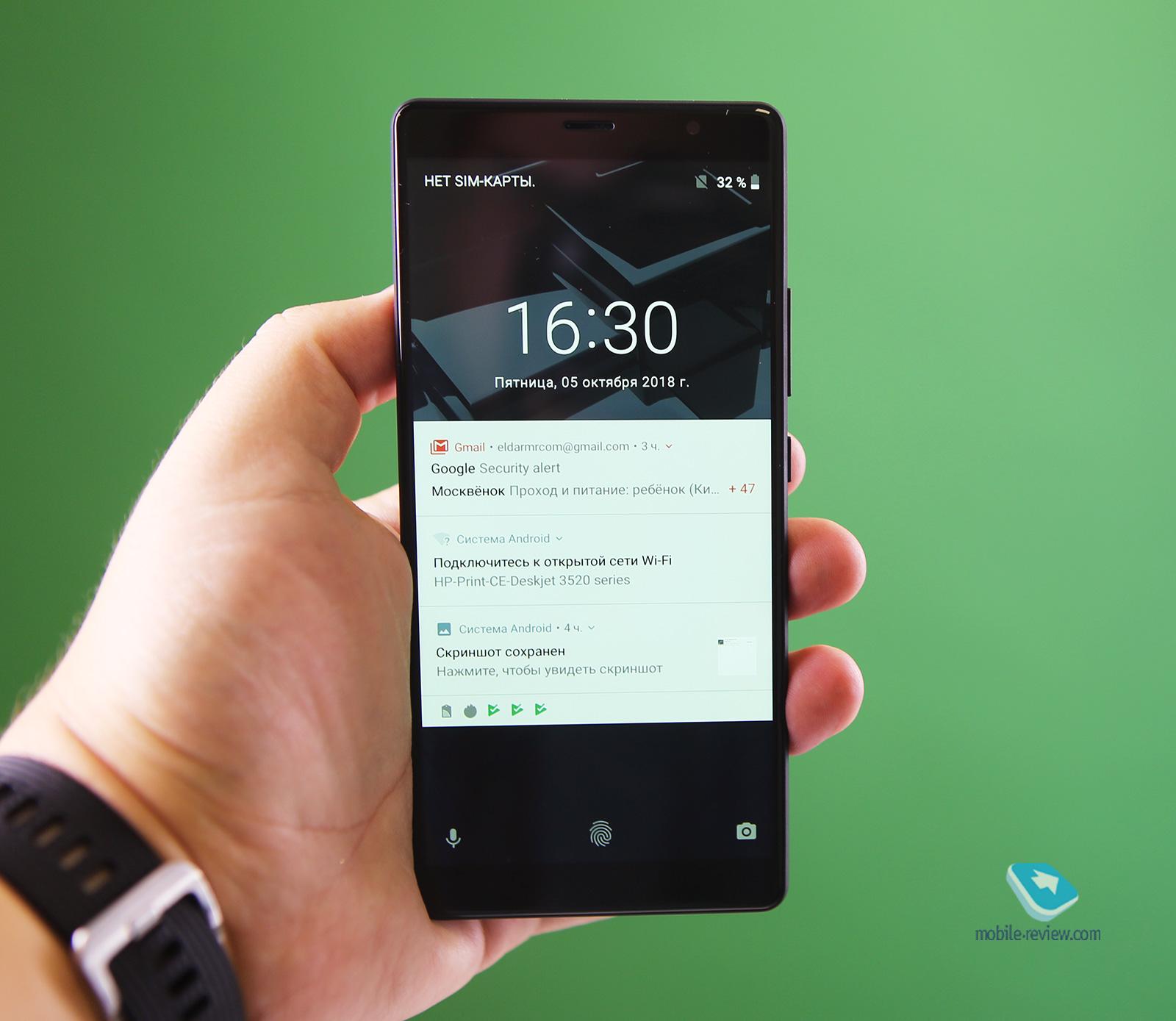 Обзор смартфона Vertex Impress Cube