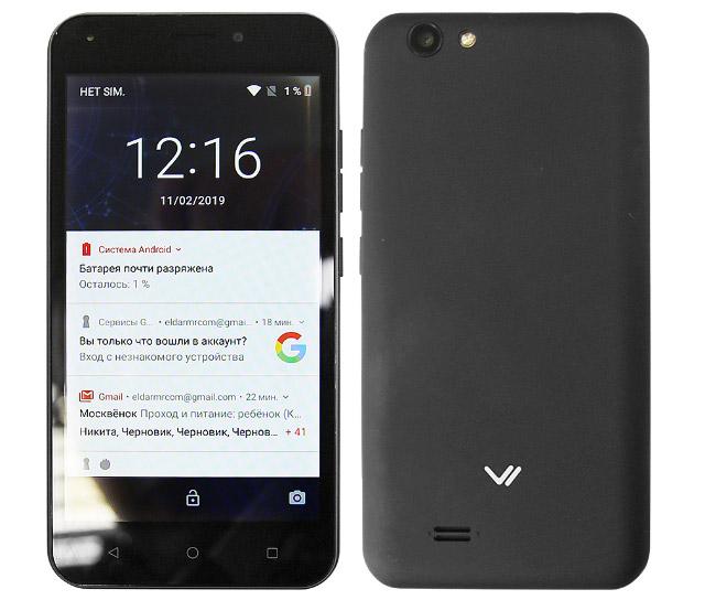 Обзор бюджетного смартфона Vertex Impress Luck 4G NFC
