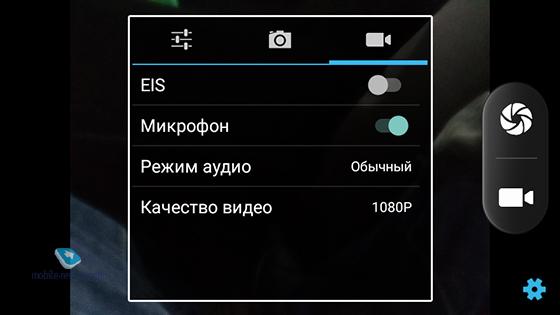 Vertex Impress Luck 4G NFC