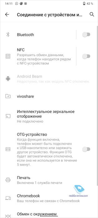 Обзор Vivo V20 – новый уровень создания селфи