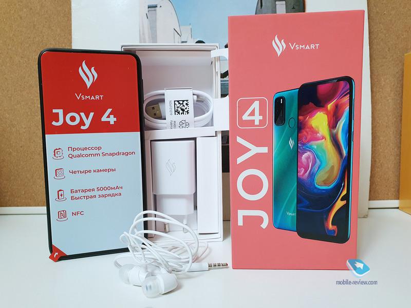 Обзор Vsmart Joy 4: NFC и Snapdragon 665 за 10 777 рублей