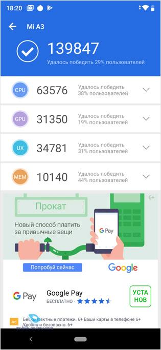 Первый взгляд на Android One смартфон Xiaomi Mi A3