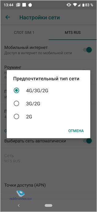Обзор Android One смартфон Xiaomi Mi A3