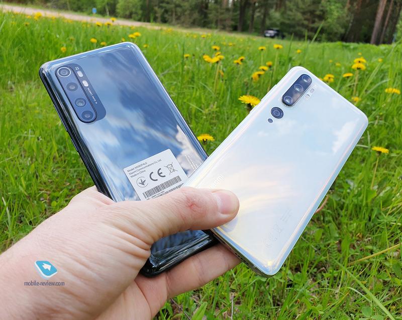 Mi Note 10 или Mi Note 10 Lite: экономить 7 000 рублей или не надо?