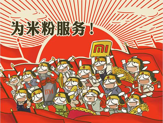 Xiaomi Red Rice Русская Прошивка