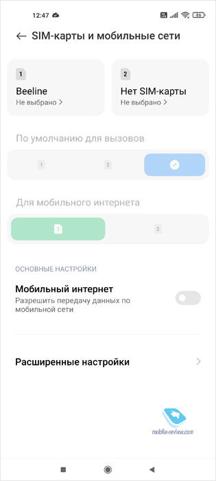 Обзор Xiaomi Mi 11