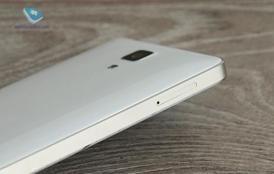 руководство по эксплуатации Xiaomi Mi4 - Руководства, Инструкции, Бланки