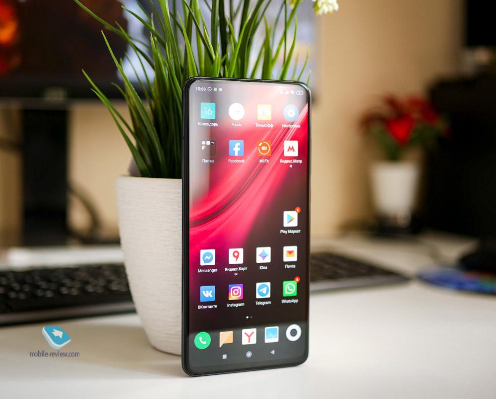 Первый взгляд на Xiaomi Mi 9T