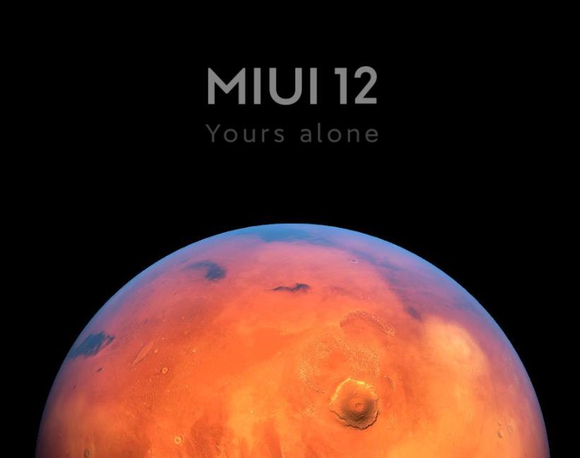 Обзор MIUI 12