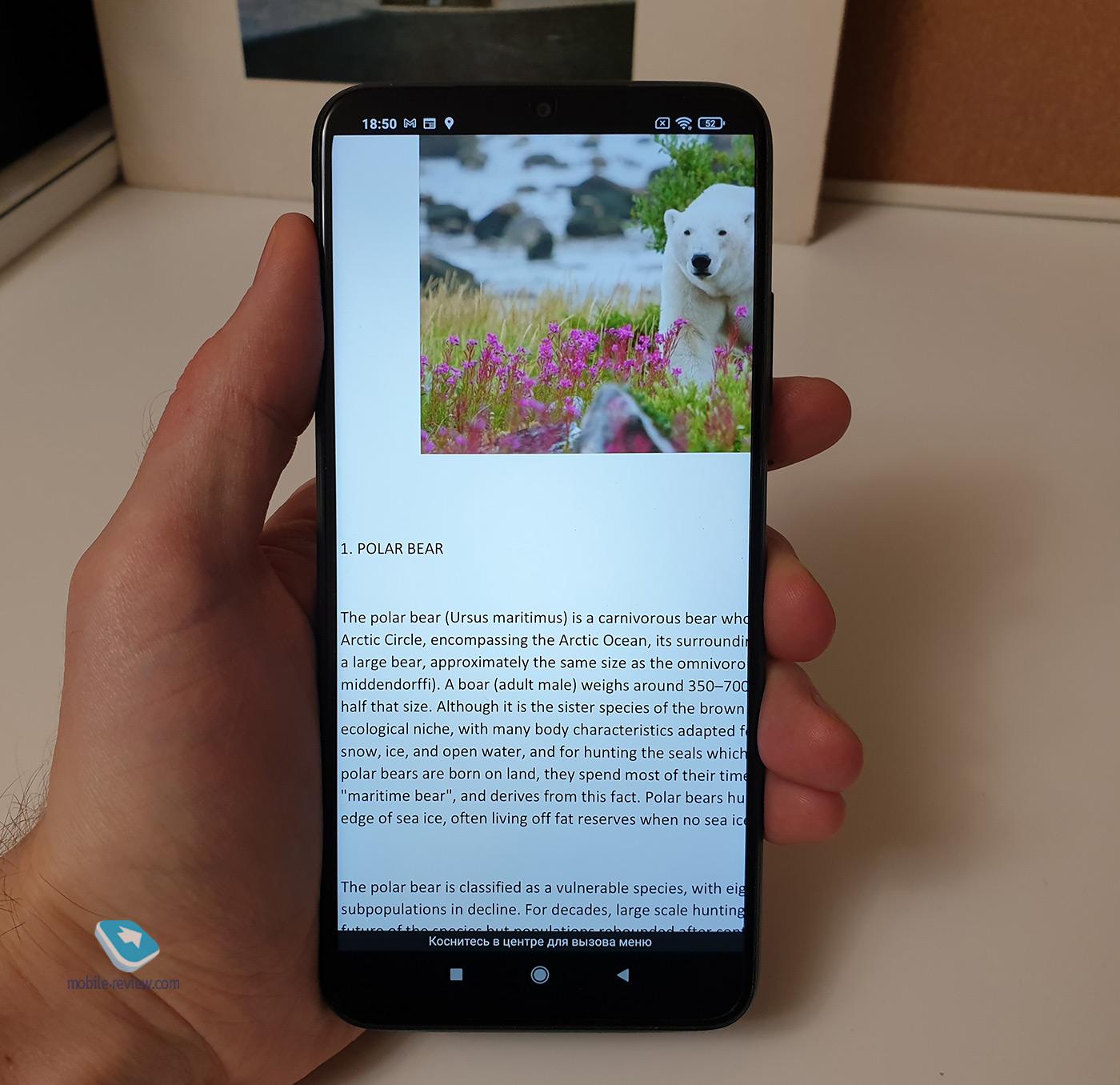 Обзор Xiaomi POCO M3: гораздо лучше, чем вы думаете