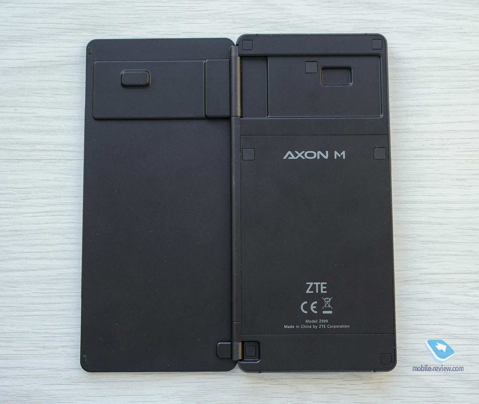 Mobile-review.com Обзор смартфона ZTE Axon M | 1349x1600