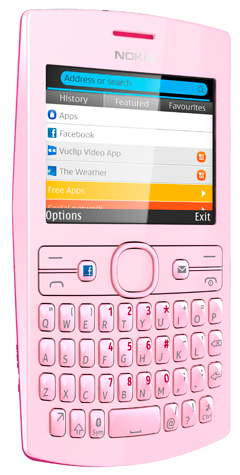 Blog: Nokia unveils new mobile phones - Nokia Asha 205 and Nokia 206