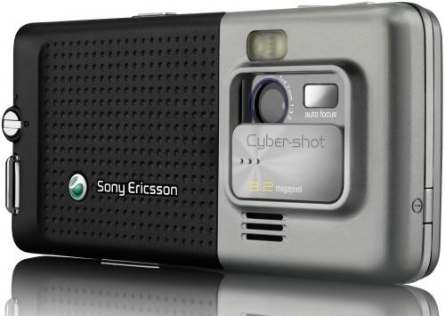 Фотографии Sony-Ericsson C702.