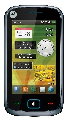 Motorola Atrix 2 Прошивка 4 0 4